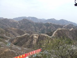 Great Wall 4.jpg
